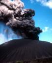 volcaniac